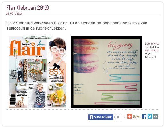 flair feb 2013