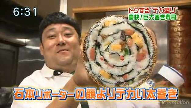 Giant-Sushi-Roll-Japan-
